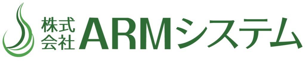 株式会社ARMシステム